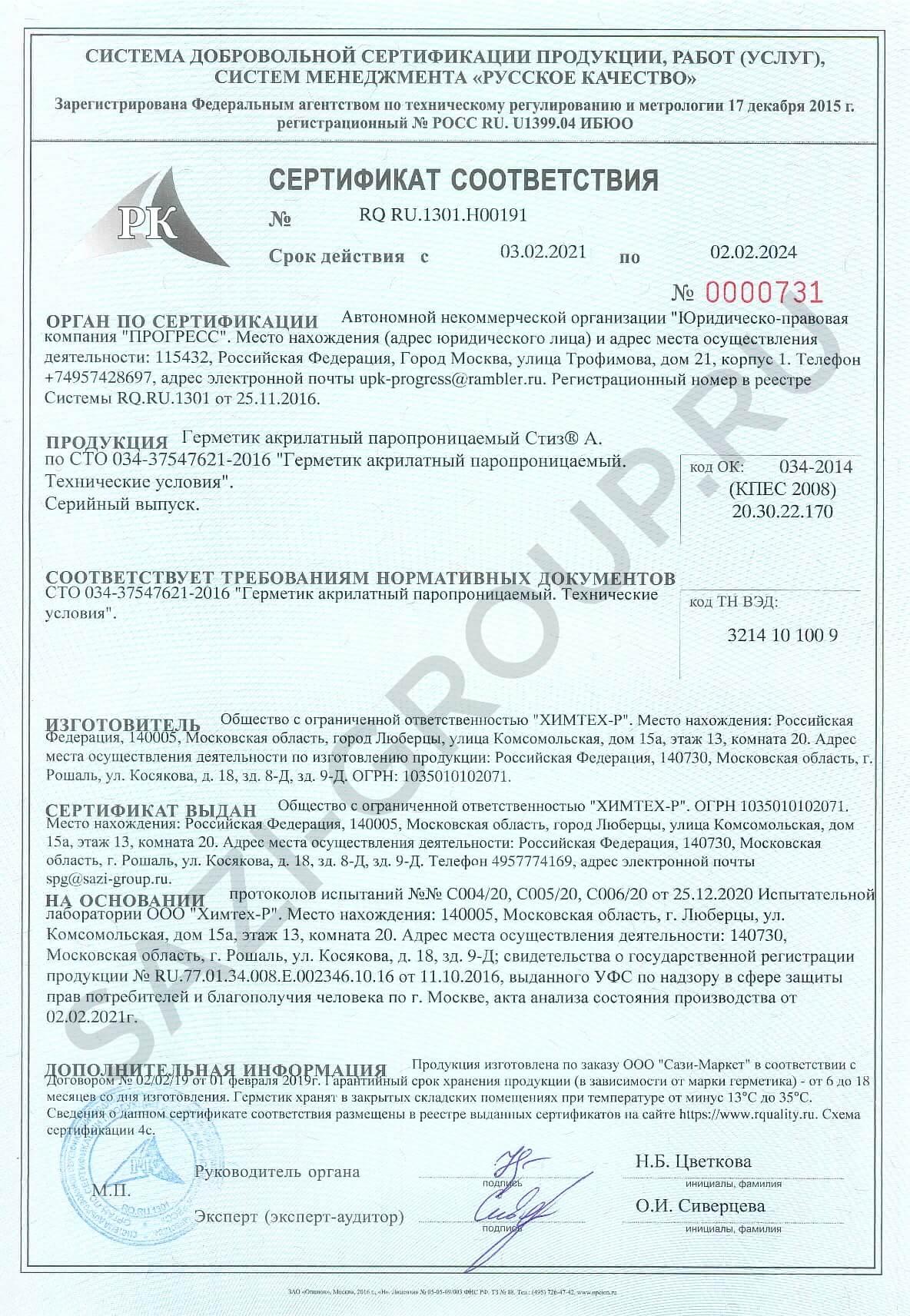 10 9 8 7 6 5 4 3 2 1 разработка смк - требования iso 9001: 2000 и рекомендации по его внедрению и и
